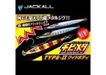 Jackall Chibimeta TYPE-II 14g