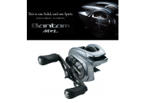 Shimano 18  Bantam MGL HG RIGHT
