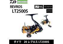Daiwa 20 Revros LT2500S
