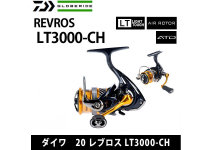 Daiwa 20 Revros LT3000-CH