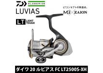 Daiwa 20 Luvias FC LT2500S-XH