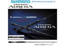 Shimano  Poison Adrena 1610M-2