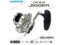 Shimano 17 Ocea Jigger 2001NR-PG