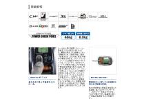Shimano 20 ForceMaster 600DH