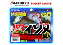 Marukyu POWER ISOME M