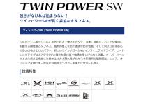 Shimano 21 Twin Power SW 8000HG