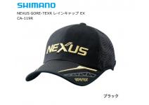 SHIMANO NEXUS GORE-TEX®  EX CA-119R черная