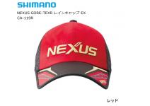 SHIMANO NEXUS GORE-TEX®  EX CA-119R красная