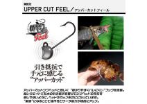 Magbite Uppercut Feel MB02 #10