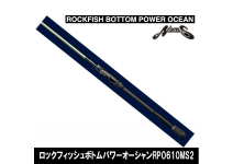 Nories Rockfish Bottom Power Ocean RPO610MS2