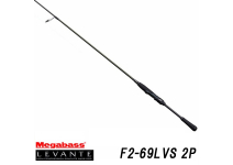 Megabass 19 LEVANTE F2-69LVS 2P