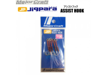 Major Craft Jig Para Assist Hook