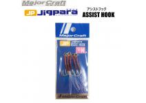Major Craft Jig Para Assist Hook