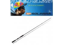 Major Craft 18 Solpara Light Rock  SPX-S702UL Solid Tip