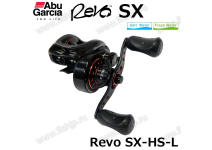 Abu Garcia REVO SX-HS-L