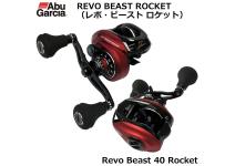 Abu Garcia 20 REVO BEAST ROCKET 40