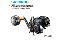 Shimano 19 Barchetta Premium 150