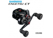 Shimano 19 Engetsu  CT 151HG left