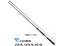 Gamakatsu LUXXE Daidara S94H