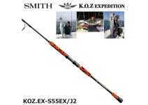 Smith 20 KOZ Expedition KOZ.EX-S55EX/J2