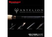 Megabass  Astelion  AST-77L
