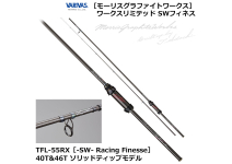 Varivas Works Limited SW Finesse TFL-55RX