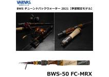 Varivas BWS-50 FC-MRX