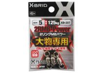 Morigen X-BRID XB-207