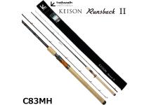 Tailwalk 21 Keison Runsback II С83MH