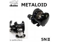Okuma Metaloid 5N-II
