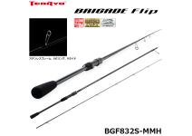 Tenryu Brigade Flip BGF832S-MMH