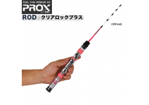 Prox Clear Lock Plus CRPS44S