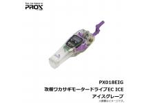 Prox Attack Shelf Wakasagi PX018EIG