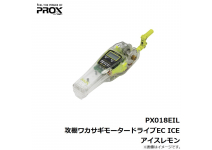 Prox Attack Shelf Wakasagi PX018EIL