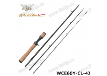 Fenwick 21 World Class Expedition WCE60Y-CL-4J