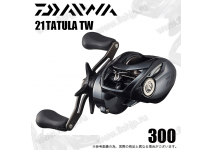 Daiwa 21 Tatula TW 300