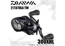 Daiwa 21 Tatula TW 300XHL