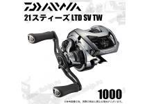 Daiwa 20  STEEZ LTD SV TW 1000
