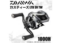 Daiwa 20  STEEZ LTD SV TW 1000H