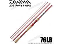 Daiwa 21 Seven Half (7 1/2)  76LB