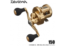 Daiwa 21 Basara  IC 150