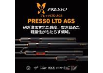 Daiwa 21 Presso LTD AGS 61ML