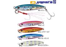 Major Craft Jig Para TG #1 Sardine