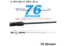 Yamaga Blanks Blue Current 76 Stream