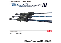 Yamaga Blanks BlueCurrent III 69/B