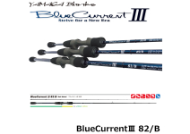Yamaga Blanks BlueCurrent III 82/B
