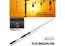 Major Craft Triple Cross TCX-B602M/NS