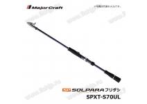 Major Craft Solpara SPXT-S70UL