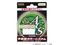 Gosen Donpepe ACS 100м