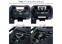 Daiwa 19 Tatula TW 100SHL